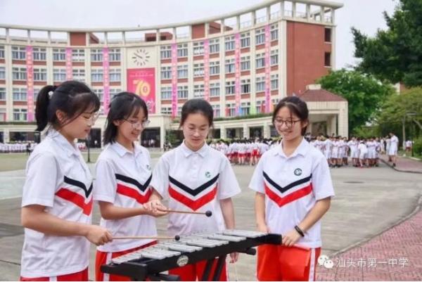 这20个潮汕学校校服最好看20