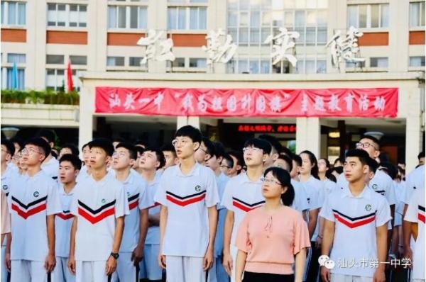 这20个潮汕学校校服最好看21